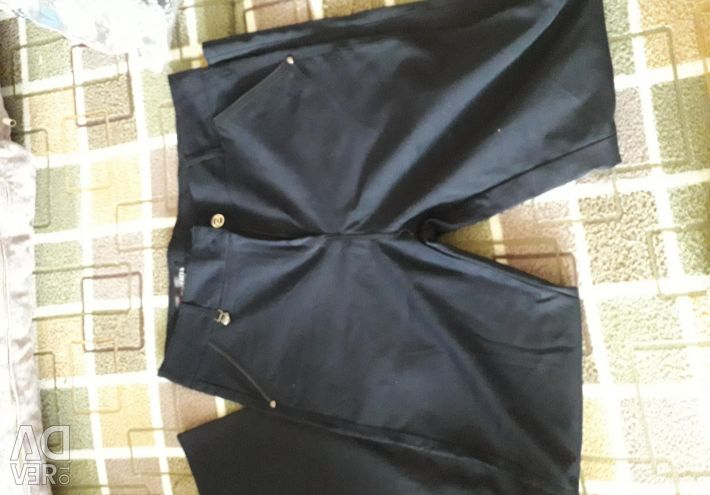 Jeans and trousers 48 r