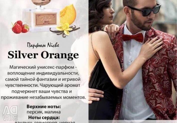Niche Essens perfume