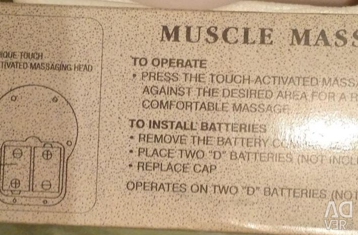 CM-333 Μασέρ χειροκίνητο ηλεκτρικό μυ Massag