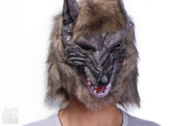 Mask of the wolf