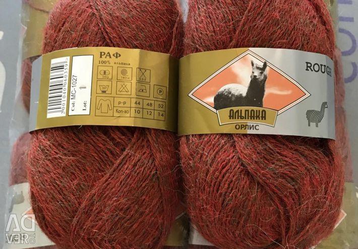 Yarn of the Alpaca RAF.