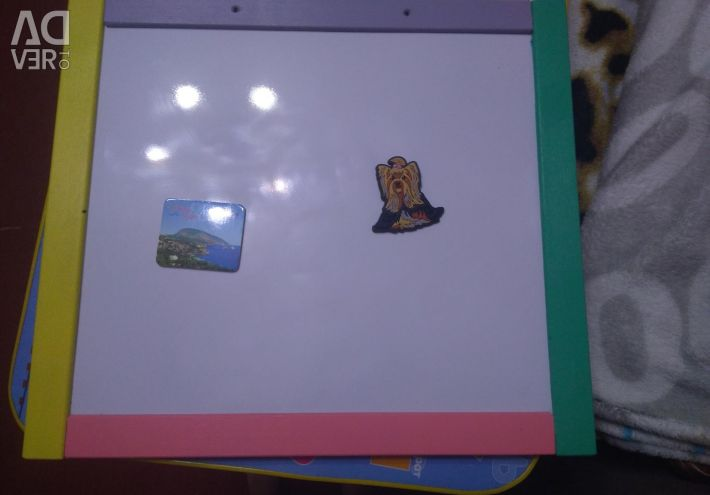 Magnetic board for drawing.
