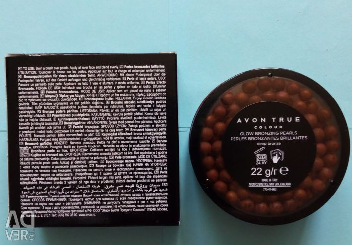 Blush Balls Deep Bronze (Bronze) Avon True