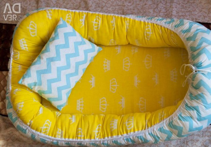 Nest for newborn