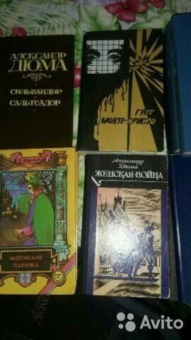 Books by Alexandre Dumas