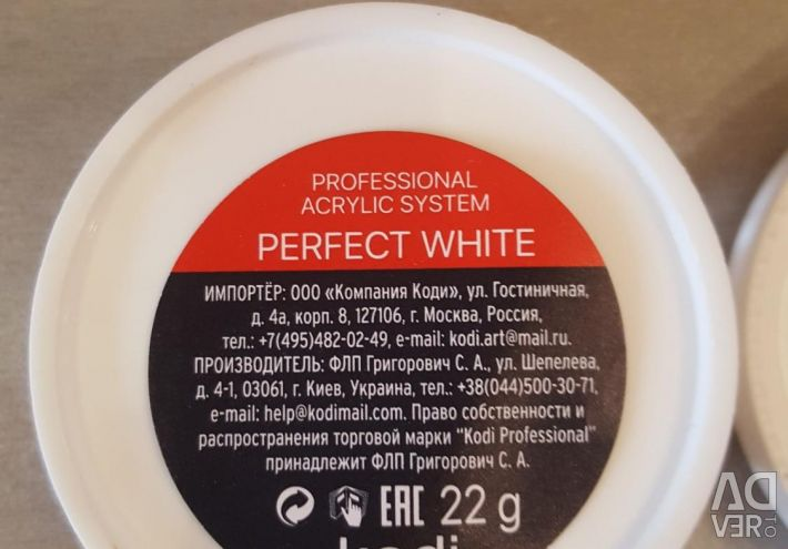 Pulbere acrilică. Perfect alb.