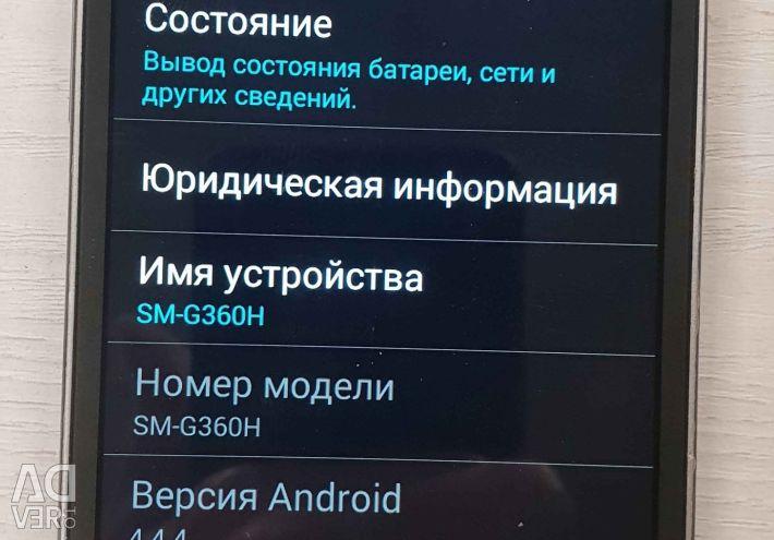 Смартфон Samsung Galaxy Core Prime SM-G360H/DS
