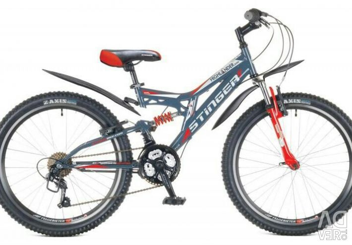 Bicicleta folosită