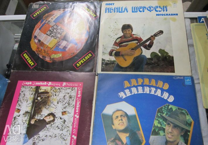 Vinyl records EMI / USSR 70-80-90 year