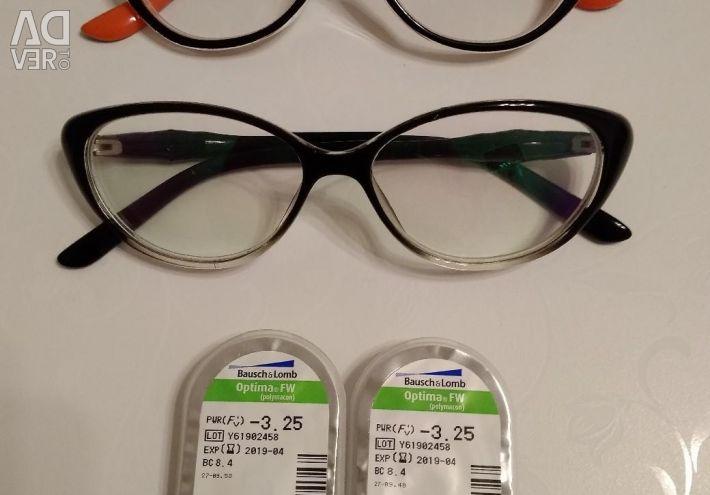 Spectacles for eyesight - 3.0