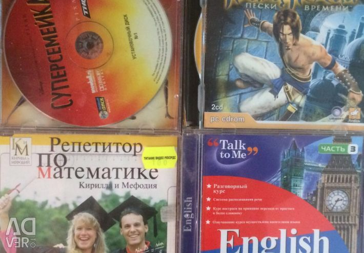 CDs with educational programs and games