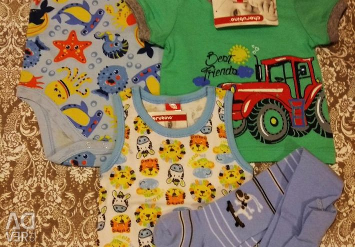 New clothes for the boy on 62 growth