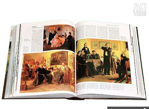 Gelman. Εγκυκλοπαίδεια της ζωγραφικής.