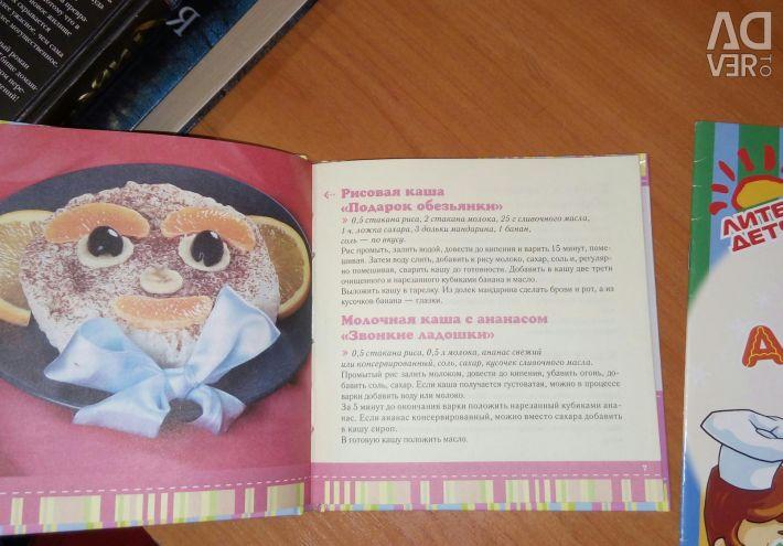 Books nutrition children