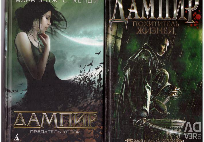 Dampier. 4 books