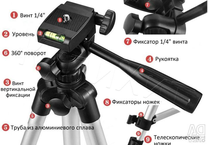 3D Штатив 106см Трипод Тримач Стойка Фото Відео