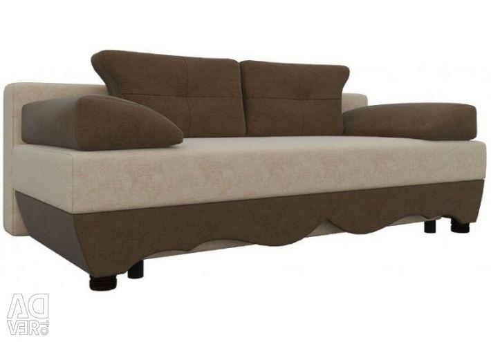 Euro sofa (beige + brown)