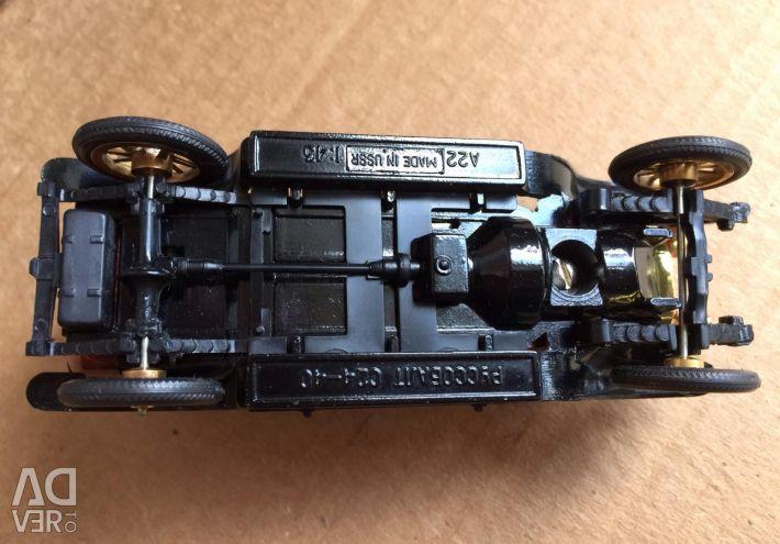 Model scale 1/43 Russobalt Russo Balt A22
