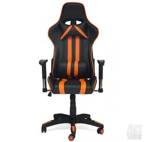 ICAR scaun