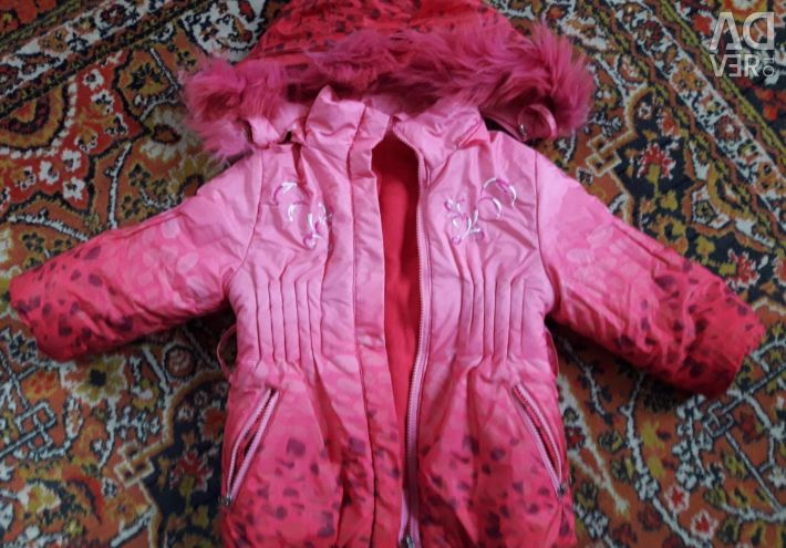 Jacket for the girl.