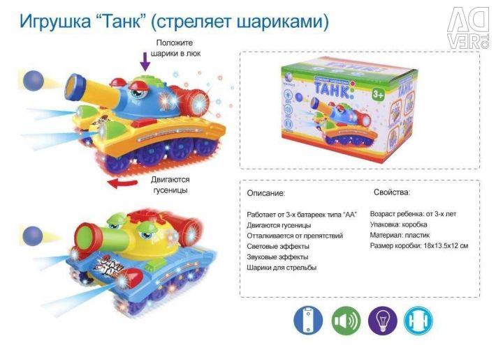 Children's tank shoots balls, rides, musical