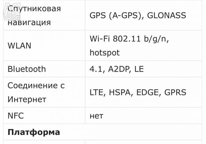 Smartphone Honor 6A