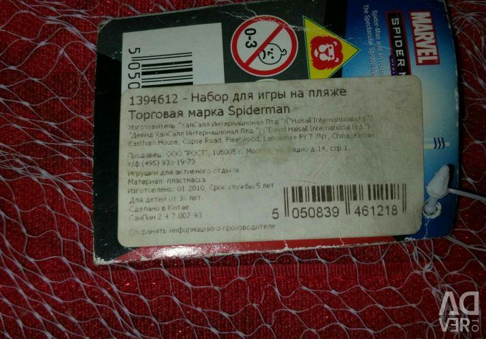 Ρυθμίστε για να παίξετε στην παραλία spiderman