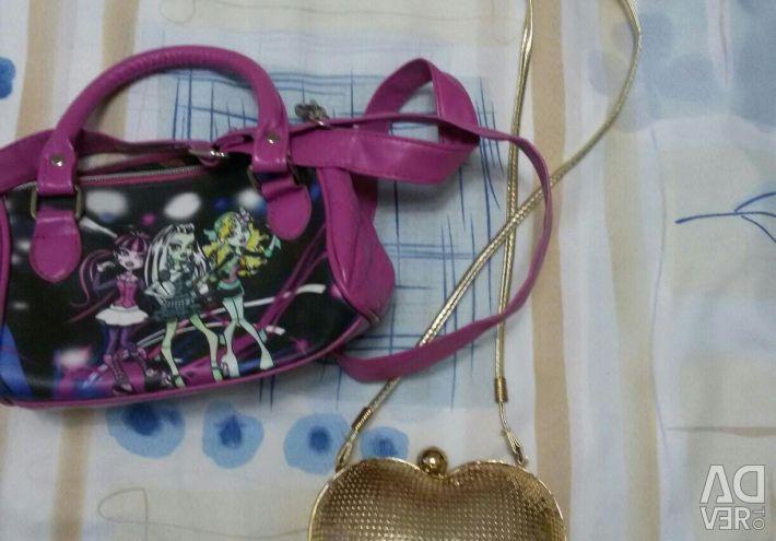 Металлическая сумочка