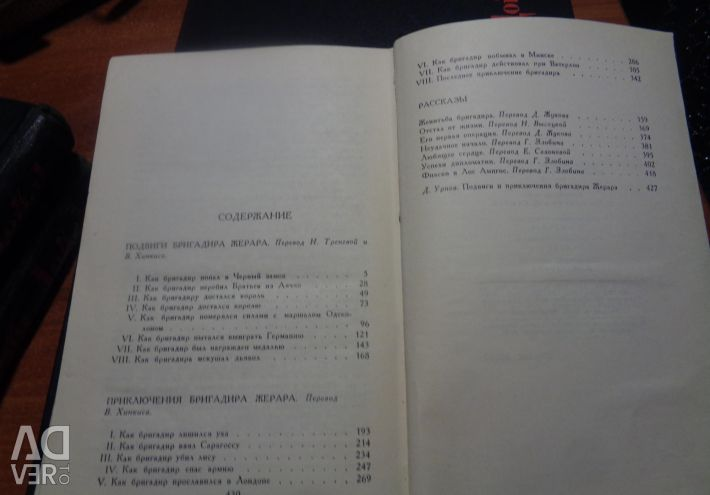 Collected Works of Conan Doyle 1966
