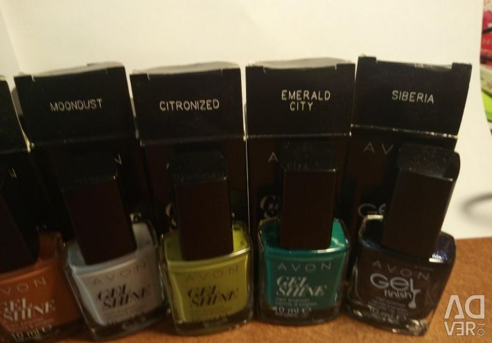 Lucky and Avon gels in stock