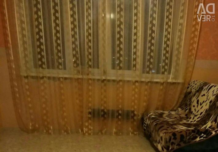 Tulle curtain 4 m * 2.63 m golden