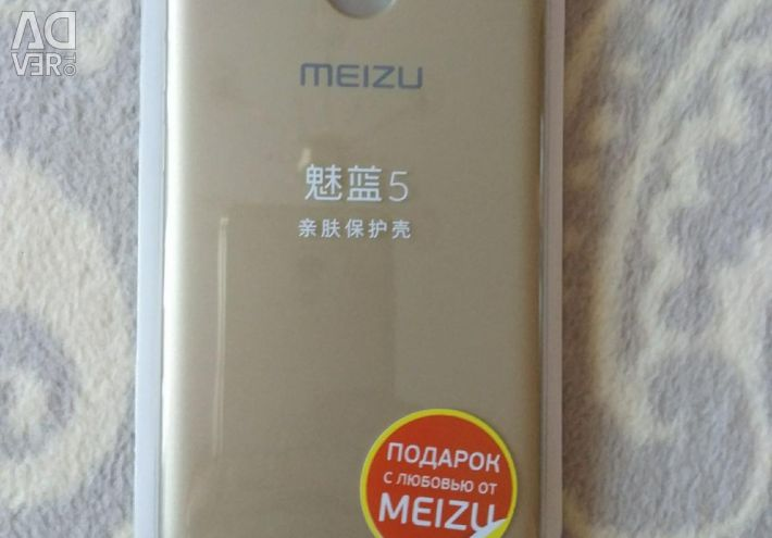 Case for Meizu m5