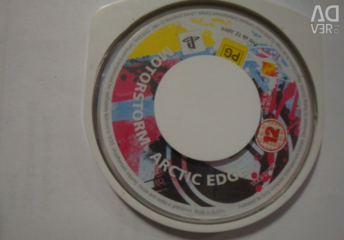 Sony psp drive motorstorm