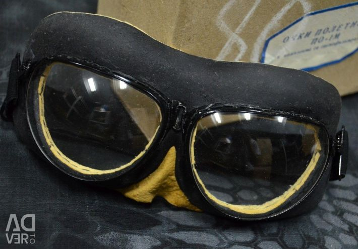 Goggles army flight, times of the USSR