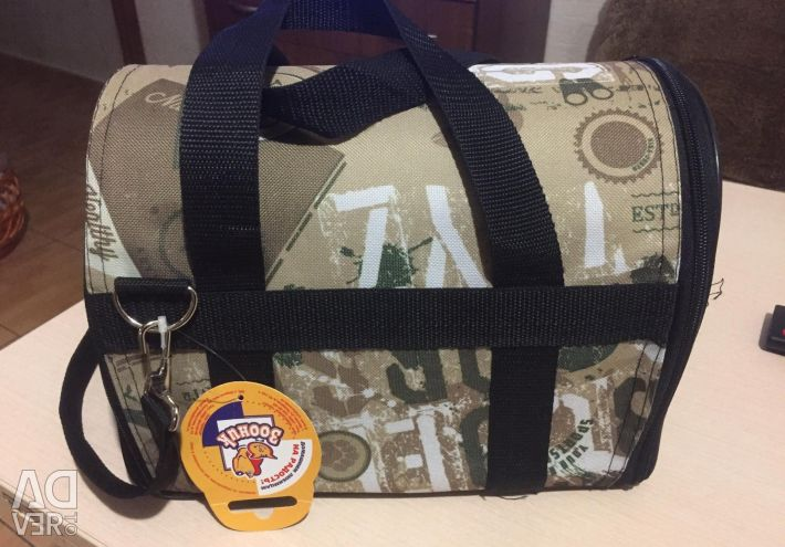 Carrying bag for dogs