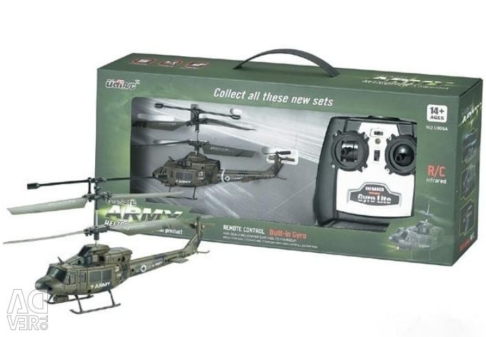 UDI U806 Army helicopter, new