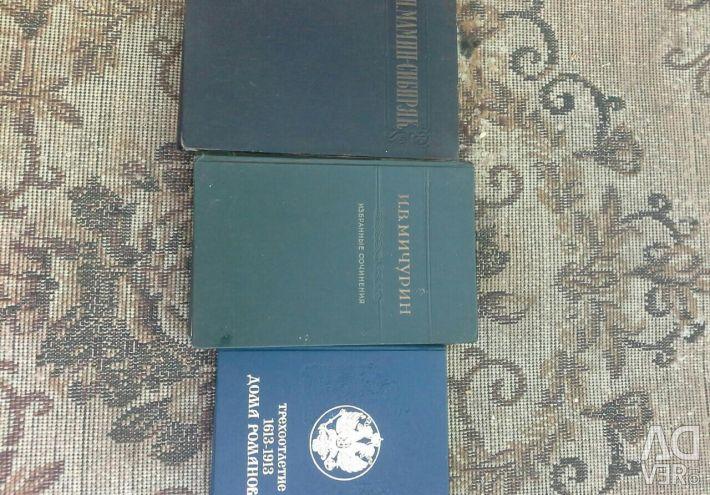 Cărți de diferite subiecte