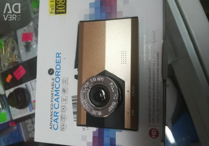New gold HD 1080 recorders