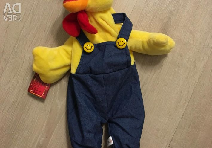 Soft toy Cockerel with a pocket