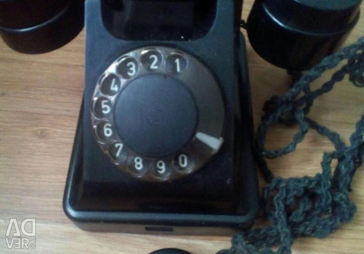 Phone for home