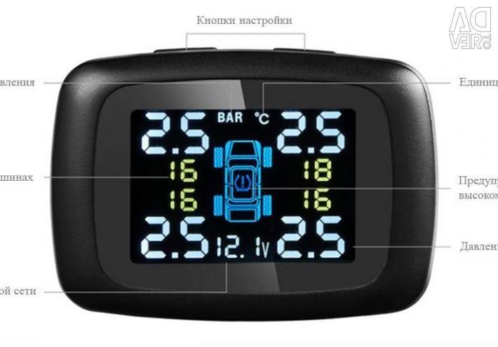 Система контроля давления и температуры в шинах