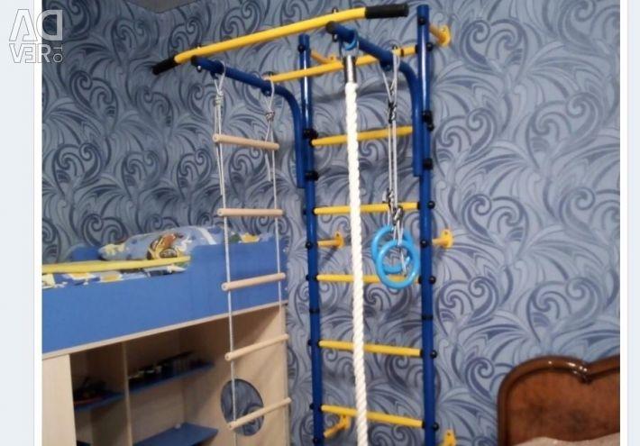 KIDS SPORTS COMPLEXES blue