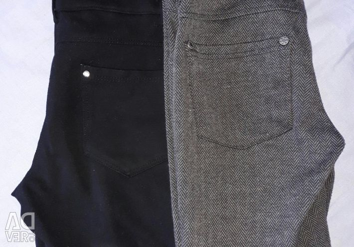 Pants r. 152