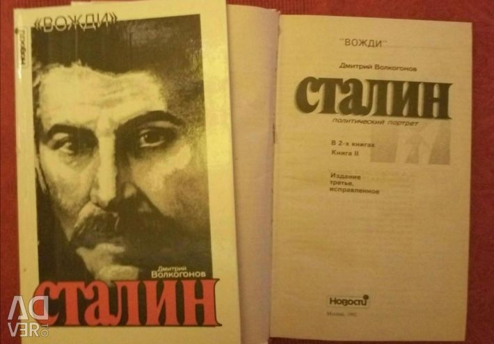 Book of Beetles and Stalin
