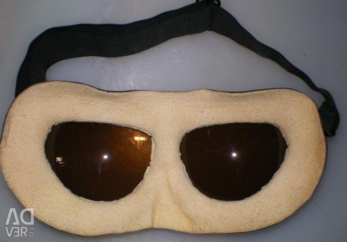 Ochelari de protecție
