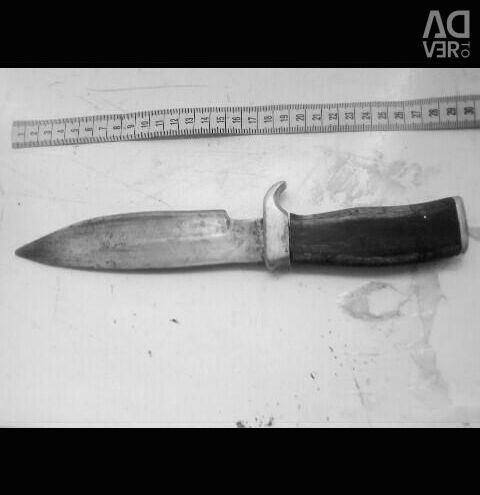 Repeated Kitchen Knife