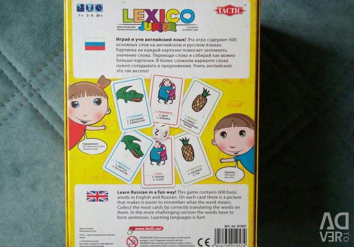 Παιχνίδι για εκμάθηση αγγλικών