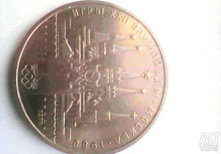 Coin 1 rub. 1978