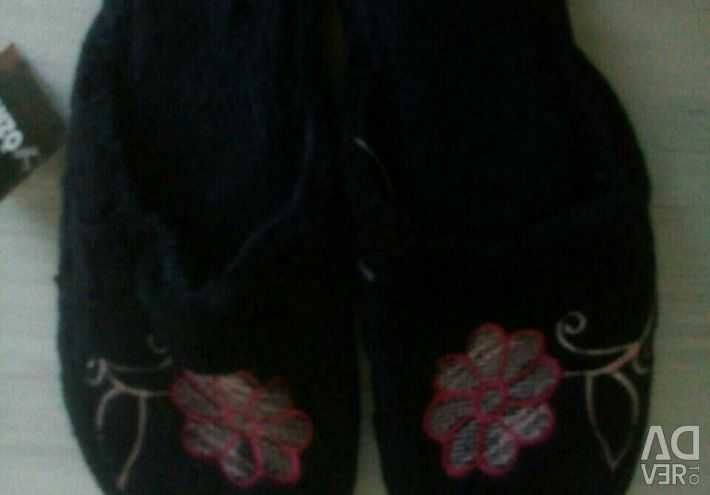 New slippers.
