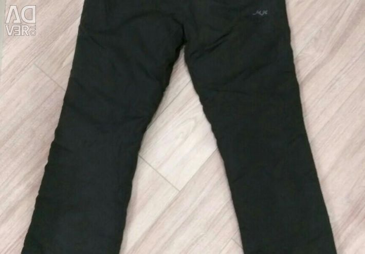 Pants (trousers) bolognevye winter new